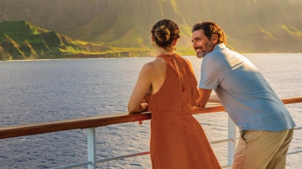 Hawaii cruise and stay with Flight Centre.