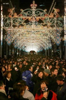 9. TOKYO, JAPAN. Christmas in Tokyo is a fairy-lit, religion-free sight to behold. Spectacularly over-the-top ...