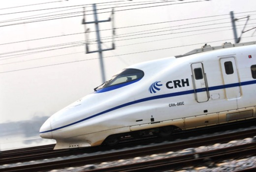'The train can go 394.2 kilometres per hour, it's the fastest train in operation in the world,' Zhang Shuguang, head of ...