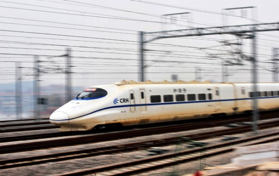 China has unveiled what it bills as the fastest rail link in the world - a train connecting the modern cities of ...