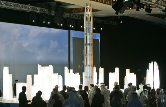 A model of the Nakheel Harbour and Tower project, a more than one kilometre high tower.