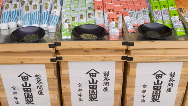 6. UJI, JAPAN. Temple-strewn Uji is the tea capital of Japan. Green tea - which grows here abundantly - finds its way into everything, from the traditional wooden boxes lining the shop shelves to soba noodles and ice-cream cones.