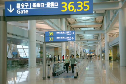 Seoul's Incheon has been named the world's best airport for the fifth year in a row.