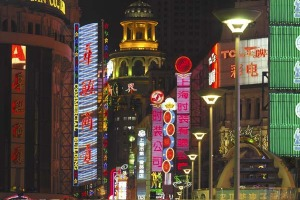 Switched on ... Shanghai's Nanjing Road buzzes after midnight.