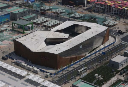 The Canadian Pavilion at the World Expo site in Shanghai.