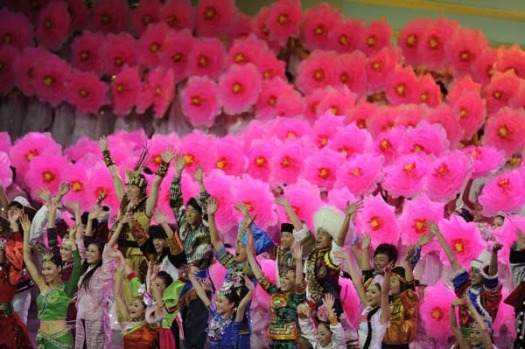 Dancers perform at the opening ceremony.