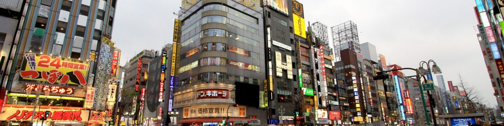 Tokyo is becoming an unlikely home of fintech.